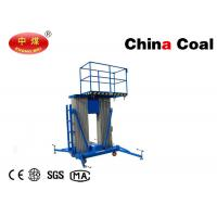 China Logistics Equipment  AMWP7.5 200kg Lift Rated Capacity Single Person Hydraulic Lift Platform on sale