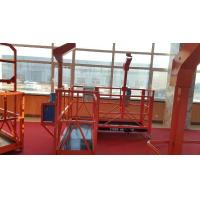 Quality ZLP800 Steel Rope Suspended Platform / Aluminium Access Platforms CE Certificated for sale