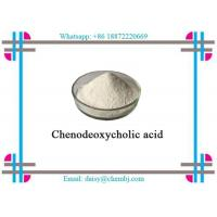 Quality Off white Crystals Natural Vitamin Powder Natural Plant Extracts Chenodeoxycholic Acid CAS 474-25-9 for sale