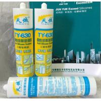Quality Glass Sealing Heat Proof Silicone Sealant , Bonding Acetoxy Silicone Sealant for sale