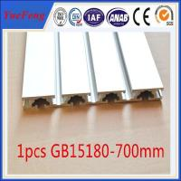 Buy cheap hot selling 2016 Extruded Anodizing t slotted aluminum machine table top extrusions from wholesalers