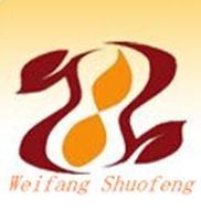 China weifang shuofeng company logo