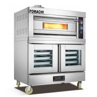 Quality Gas Deck Oven with Electric Proofer Cabinet 1 Deck 2 Trays with Proofer FMX-GO102 for sale