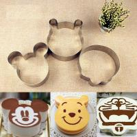 Quality Disney Cartoon Mousse Ring Mold Fashion Stainless Steel Material For Bakery / Cake Mold for sale