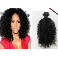 Quality Fashionable 20 Inch 100% Indian Human Hair Weave No Any Bad Smell for sale