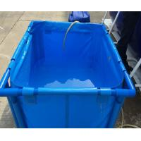Quality 2000L Double Tier Tarpaulin Fish Tank  ,  Safe Water Tarpaulin Fish Pond for sale