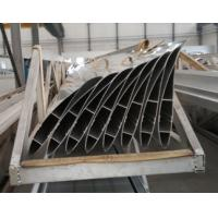 Buy cheap Powder Painted / Anodized Industrial Fan Blade Profile / Industrial Cooling Blade from wholesalers