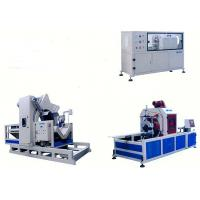 Quality High Speed Pelletizing Machine Gh Capacity Wood Pellet Machine For Making Fuel for sale