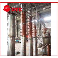 Quality Column Vodka Distillery Commercial Distilling Equipment 2000L Steam Includes Water Tank for sale
