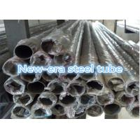 China 2 Inch Stainless Steel Tube For Heat Exchangers / Condensers 304 316 on sale