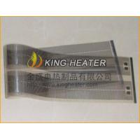 Quality PET flexible film heaters for sale
