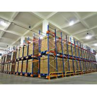 Quality Multi Tier Warehouse Heavy Duty Pallet Racking System With Double Entry for sale