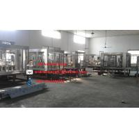 China Automatic Drinking Water Filling Machine/Water Bottling Plant/Water Filling Line on sale
