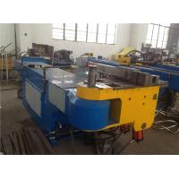 Quality Programmable CNC Pipe Bending Machine For Automobile Tube for sale