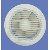Quality Round Window-mounted Extractor Fan (KHG20-M) for sale