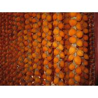 Buy cheap Super quality Crazy Selling dried persimmon freeze dried fruit bulk from wholesalers