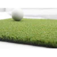 Quality 15mm Artificial Green Golf Synthetic Turf Durable Outdoor / Indoor Use Natural for sale