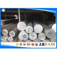 Quality 1045/C45E Hot Rolled Steel Bar Peeled Steel Round Bar With Peeled & Polished Surface Size 10-320mm for sale