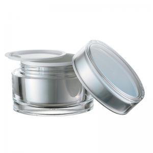 Quality JL-JR804 15g 30g 50g Cream Jar Packaging for sale