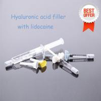Buy cheap HIgh quality hyaluronic acid filler   ACEFILLER dermal filler 1ml 2ml  for lip and anti-wrinkle from wholesalers