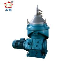 Quality Vegetable Oil Water Separator Machine / Disc Stack Oil Separator 6500r/Min for sale