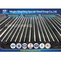Buy cheap Dia.10-1300mm DIN 36CrNiMo4 / 1.6511 Alloy Steel Rod for aircraft and automotive from wholesalers
