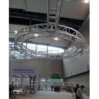 Buy Aluminum Screw Circular Lighting Truss For Exhibition On Truss Top at wholesale prices