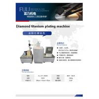Quality diamond titanium plating machine , diamond tool for sale