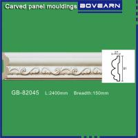 Buy cheap Polyurethane interior living room decoration moulding /chair rails/ white primed from wholesalers