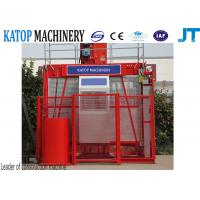 Quality Factory direct offer SC200/200 construction elevator model for sale for sale