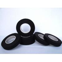 Quality Ducting insulation materials/ fiber glass insulation tape for sale