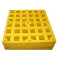 Quality Ultraviolet Ray Resistant PU Screen Mesh Durable Yellow For Insect Preventing for sale