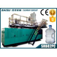 Quality Large 5 Gallon Mineral Water Bottle Making Machine 55 - 60BPH Capacity SRB82PC for sale