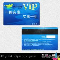 Quality 4C Offset Printing Printed Plastic Cards Information Input For Retail Shop for sale