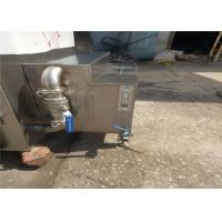 Buy cheap 7.5kw Baking Stainless Steel Smoker , Fully Automatic Meat Smoking Machine from wholesalers