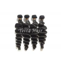 Quality 12'' - 30'' Malaysian Loose Wave Grade 8A Virgin Hair Bouncy And Soft for sale