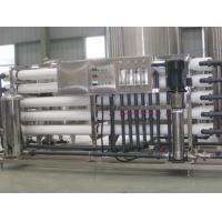 Quality Electrical Drinking Water Treatment Equipments With Heavy Duty Motor for sale