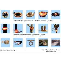 Quality Induction heating machine MY-80KW for sale
