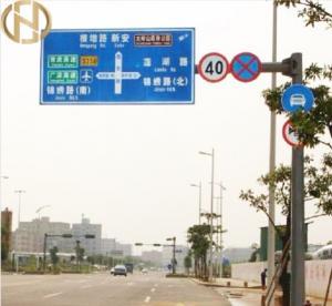 Quality Powder Coated Q235B Q345B Steel Street Sign Pole for sale