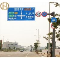 Buy cheap Powder Coated Q235B Q345B Steel Street Sign Pole from wholesalers