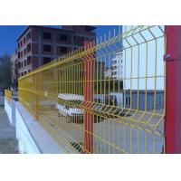 Quality Welded Garden Mesh Fencing 50*200 / Bending PVC Coated Wire Mesh for sale