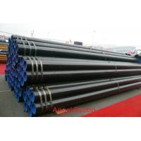 Quality API 5L X65 24 inch steel pipe Sch40 Carbon Steel seamless Pipe GB6479-2013 6-12m for sale