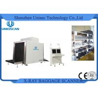 Quality Big Size X Ray Luggage Scanner / x Ray Baggage Inspection System SF150150 for sale