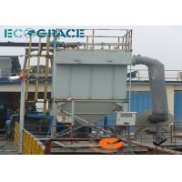 China Dust Fume Collector Pulse Jet Bag Filter in Asphalt Plant / Cement Plant on sale