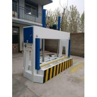 Quality High flatness Hydraulic Cold Press Machine for Plywood wood lamination 50 tons for sale