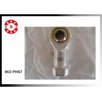 Quality Japan IKO Ball Joint Bearings Rod Ends PHS7 With High Precision Female Threads for sale