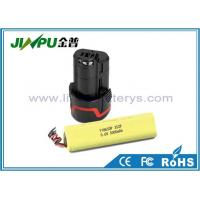 Quality Customized Electric Bike Lithium Battery 18650 Rechargeable 300G for sale