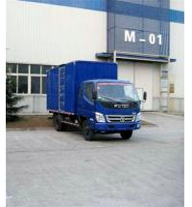 Quality CLWBJ5059VBCEA-FG Fukuda Frontal0086-18672730321 for sale