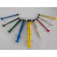 Quality Pet Syringe CE Mark and FDA Clerance for sale