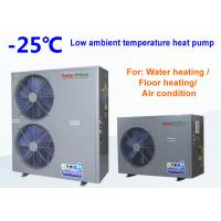 Quality 4.5 - 20 KW Low Ambient Temperature Heat Pump Freestanding Installation for sale